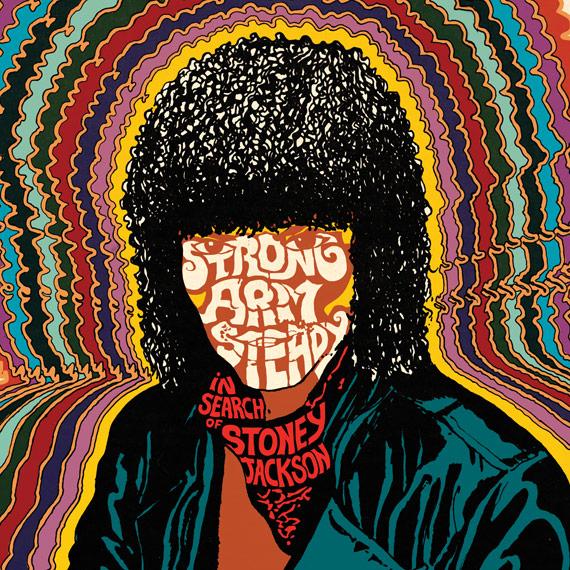 strong-arm-steady