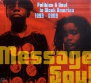 message_soul_trikont_fbl_online