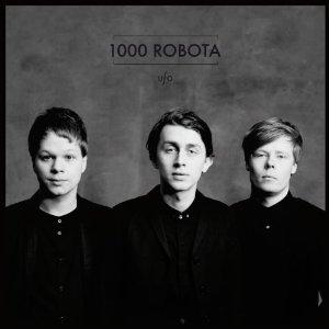 1000robota_ufo