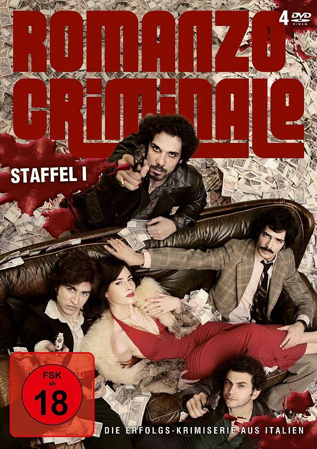 romanzo_criminale1